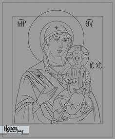 Образ Божией Матери «Смоленская»