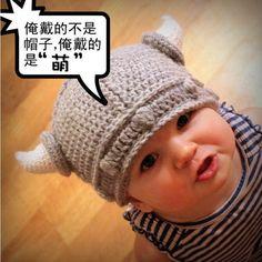 1pc Boys Girls Devil Horn Hat Cap Warm Winter Knit Beanie Headwear Accessories   eBay