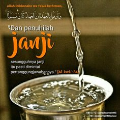 Quran Quotes, Qoutes, Life Quotes, Muslim Quotes, Islamic Quotes, Just Pray, Learn Islam, Allah, Best Quotes