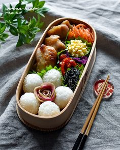 Bento, Acai Bowl, Sweets, Homemade, Lunch Ideas, Breakfast, Japanese, Food, Kitchen