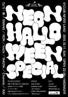 Flyer Design by Seita Kobayashi - Illustration by Mizue Yagi Graphic Design Posters, Graphic Design Typography, Graphic Design Illustration, Halloween Poster, Halloween Design, Flyer Design, Book Design, Design Art, Creative Flyers