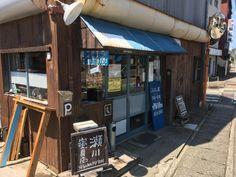(★)  五島ゲストハウス うとじゅく  まるで実家に帰ったようなゲストハウス