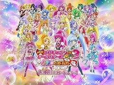 New Stage 3 - Eien no Tomodachi. With the new Happiness Charge PreCures :)