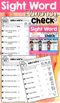 Kindergarten Sight Word Fluency Check (Pre-Primer, Primer, First Grade) Each page is focused on one sight word.  *Students read the passage three times. Students read the sentences and match it to the picture. *Students search for and highlight the sight word. Kindergarten Sight Word, Kindergarten Reading, Kindergarten Reading Comprehension, Free Kindergarten Printables, TPT Freebies, First Grade Reading.