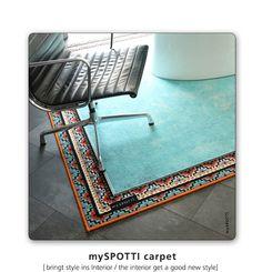 mySPOTTI carpet