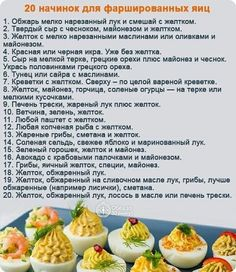 Russians have some of the most diverse and fascinating dishes in the world. - Russians have some of the most diverse and fascinating dishes in the world. Changes brought by Chri - Party Buffet, Cooking Recipes, Healthy Recipes, Snacks Für Party, Russian Recipes, Winter Food, Winter Meals, Unique Recipes, Gourmet
