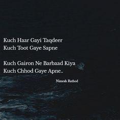 Attitude Quotes, Urdu Poetry, Sayings, Lyrics, Quotations, Qoutes, Proverbs