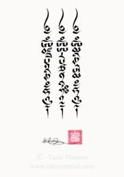 Tibetan Buddhism mantras. Mani, Pani, & Manjushuri. This is not a tattoo but I think it would look awesome tattooed down the middle of the back.