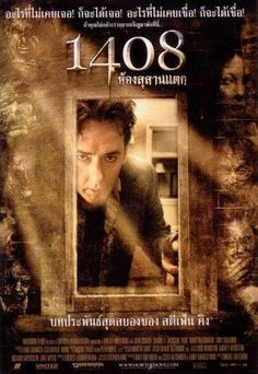 1408 , starring John Cusack, Samuel L. Jackson, Mary McCormack, Tony Shalhoub. A man who specializes in debunking paranormal occurrences checks into the fabled room 1408 in the Dolphin Hotel. Soon after settling in, he confronts genuine terror. #Horror #Mystery