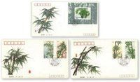 China Stamps - 1993-7 , Scott 2444-8, Bamboos - compete set +Souvenir Sheet, 3 First Day Covers, Bamboos - (9307C)