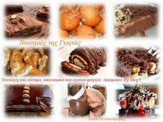 Νοστιμιές της Γιαγιάς Greek Desserts, Greek Recipes, Tsoureki Recipe, Boston Cream Pie, Recipe Boards, Recipies, Deserts, Muffin, Sweets