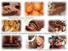 Νοστιμιές της Γιαγιάς Greek Desserts, Greek Recipes, Tsoureki Recipe, Boston Cream Pie, Recipe Boards, Flora, Recipies, Deserts, Muffin