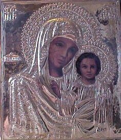 our mother of perpetual help images Hail Mary, Blessed Virgin Mary, Blessed Mother, Mother Mary, Holy Spirit, Madonna, Catholic, Paintings, God