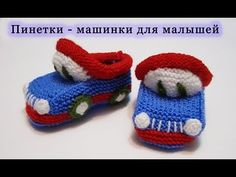 Hello and welcome to my first crochet tutorial. Knitted Baby Clothes, Crochet Baby Booties, Crochet Shoes, Crochet Slippers, Gestrickte Booties, Knitted Booties, Knitting Videos, Crochet Videos, Baby Knitting Patterns