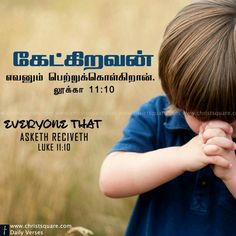 2701 Best Tamil Bible quotes images in 2019 | Tamil bible, Bible