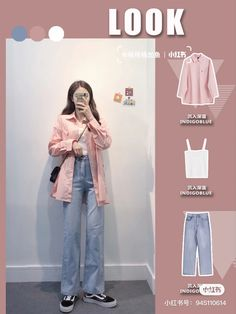 Lol Kpop Fashion Outfits, Girls Fashion Clothes, Tomboy Fashion, Edgy Outfits, Colourful Outfits, School Fashion, Simple Outfits, Cute Fashion, Korean Girl Fashion