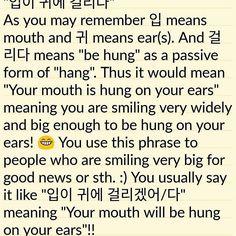 입이 귀에 걸리겠다!! #Korean #ktutorn