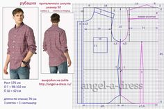 Photo - Her Crochet Mens Sewing Patterns, Sewing Men, Clothing Patterns, Dress Patterns, Fashion Design Template, Pattern Fashion, How To Make Clothes, Diy Clothes, Mens Shirt Pattern