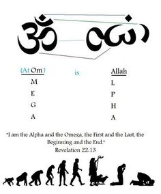 Vedic origin of Islam Sanskrit Quotes, Sanskrit Mantra, Gita Quotes, Gernal Knowledge, General Knowledge Facts, Knowledge Quotes, Hindu Rituals, Hindu Mantras, Vedic Mantras