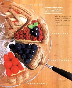 Out-of-print Master Erikarika 02 Handmade Sweet by MeMeCraftwork