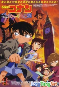 Detective Conan The Phantom Of Baker Street Watch Online. Conan and his friends were invited to the premier of an new virtual computer game. But someone programmed the game, that if they can't answer the riddle in the game, they all have to die. Case Closed Movies, Case Closed Anime, Baker Street, Conan Movie, Detektif Conan, Detective, Promo Flyer, Mystery, Gosho Aoyama
