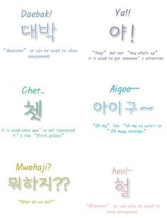 #learning #things #korean #first #youre #need #know #when #the #you #to #dthe first things you need to know when you're learning Korean :D