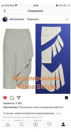 Drape Skirt Pattern, Skirt Pattern Free, Skirt Patterns Sewing, Pattern Draping, Clothing Patterns, Ruffle Skirt, Skirt Sewing, Pattern Sewing, Sewing Blouses