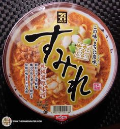 #1844: Seven & I Gold Sumire Ramen - The Ramen Rater reviews this instant ramen sent by Box From Japan