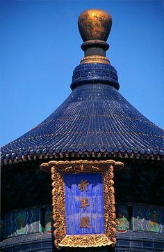 Temple of Heaven.