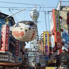 Discover Osaka Shinsekai through its local gastronomy ! . . . . #osaka#osakashinsekai #japan#japón#japon#nippon#igers#instadaily#photography#love#picoftheday#landscape #photographer#日本#instagood #素敵#jco#japancommunity#visitjapan #amazing #traveling #travelphotography #travelgram #amazingview #madeinjapan#japanese