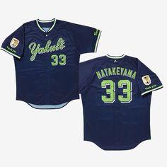 1a853ce5d6d8 109 Best baseball uniform images