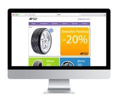 web design создание изготовление сайта интернет магазин on-line shop