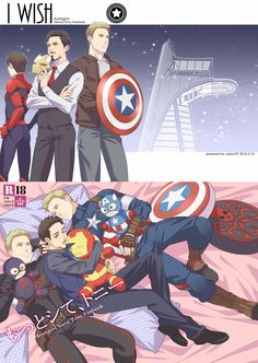 Image result for stony