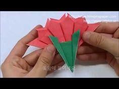 종이 접기 카네이션 만들기(Type B) - YouTube