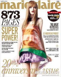 Vlada Roslyakova - Marie Claire Magazine Cover [Korea, North] (March 2013)