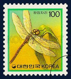 DEFITIVE POSTAGE STAMP (IMSECTS), Anax parthenope julius, Insect, Yellow, Green, 1991 04 08, 보통우표, 1991년04월08일, 1639, 왕잠자리, postage 우표