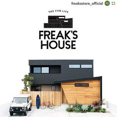 #gprepost,#reposter,#notetag @freaksstore_official via @RepostApp ======> @freaksstore_official:【NEWS】 フリークス ストアが家をつくりました。 FREAK'S HOUSE、詳しくは店頭 @freaksstore_suita まで #freaksstore #freakshouse #lifelabel #thefunlife #life #house #フリークスストア #フリークスハウス