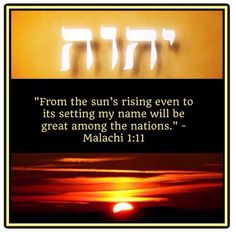 #YHWH #Jehovah #DivineName