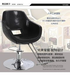 436.10$  Watch here - http://ali1hy.worldwells.pw/go.php?t=32600569003 - Hair salons hairdresser fashion barber chair. High-grade haircut salon stool 436.10$