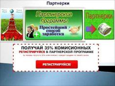 Лебедева Наталия  Музыкальные открытки