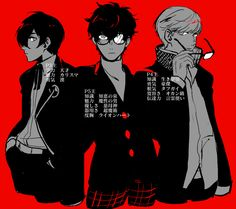 Persona Heroes Persona 5 Memes, Persona 4, Ren Amamiya, Shin Megami Tensei Persona, Akira Kurusu, Cool Drawings, Cute Art, Videogames, Games