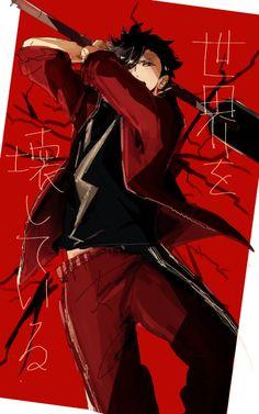 If Kuroo is Yandere King Kuroo Haikyuu, Haikyuu Fanart, Haikyuu Anime, Kuroo Tetsurou Hot, Manga Boy, Manga Anime, Anime Art, Hinata, Manhwa