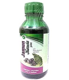 Kudos Karela Jamun Juice 500ml Buy Online at Best Price in India: BigChemist.com