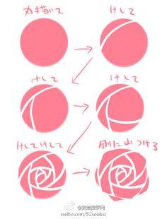 let's draw rose!