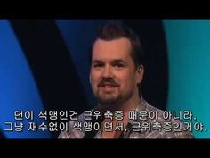 BEST ONE EVER Jim Jefferies - YouTube