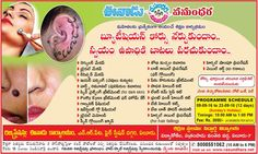 Learn Beautician course and Earn money    Schedule: 09-09-2016 to 23-09-2016 ( 10:00 AM to 1:00 PM)     Venue: Siddartha Vidyalaya, Vidyakokila, Near Satrampadu Bridge, Eluru - 7.    Call : 8008551062 (10 AM to 6 PM)     #VKEvents #BeauticianCourse #EmpoweringWomen #VasundharaKutumbam