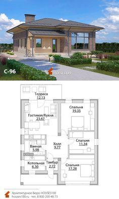 Minimalist House Design, Small House Design, Minimalist Home, Take Me Home, House Plans, Sweet Home, Floor Plans, How To Plan, Sport