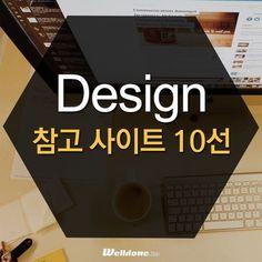 ㅈㅂ Nail Polish i do nail polish Web Design, Site Design, Tool Design, Layout Design, Graphic Design, Typo Poster, Design Reference, Editorial Design, Portfolio Design