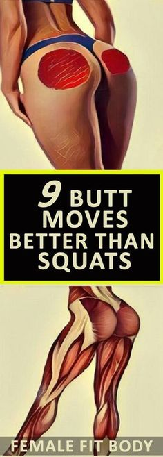 9 Butt Exercises Better That Beat Squats