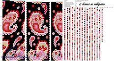 Бисер и бисероплетение на Biserok.org Bead Crochet Patterns, Bead Crochet Rope, Beaded Jewelry Patterns, Beading Patterns, Beaded Crochet, Beaded Beads, Beaded Bracelets, Beading Techniques, Stencils
